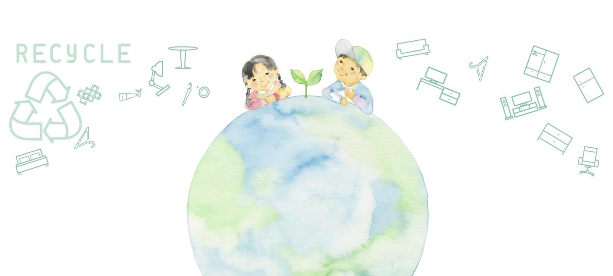 東京、神奈川、埼玉、千葉、茨城、栃木、群馬など関東全域に加え、山梨、静岡の不要品回収・遺品整理のことならAlwayz(オルウェイズ) あんしん回収グループ