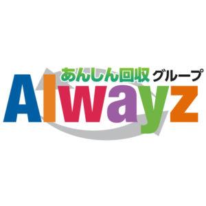 ALWAYZ(オルウェイズ) 代表 下條大志郎