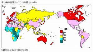 日本の平均寿命は84.2歳 現在も伸びている
