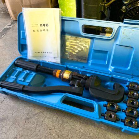 【工具の買取】 工具買取 手動油圧式工具 泉精器画像